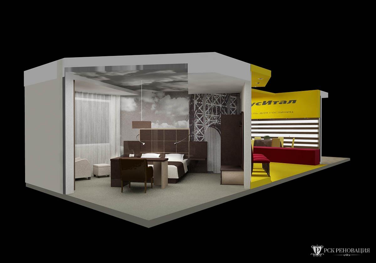 Выставка Индустрия гостеприимства